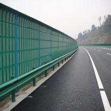 江西南昌国岳丝网制品有限公司主营公路声屏障,小区声屏障,铁路声屏障,道路桥梁声屏障,冷却塔声屏障量大从优,欢迎选购