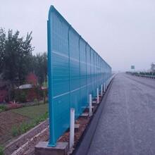 云南玉溪,国岳丝网制品,主营声屏障护栏网隔音墙量大从优欢迎选购