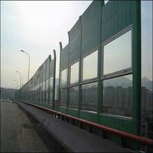 河南新乡国岳丝网主营声屏障,护栏网,隔音墙,量大从优