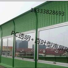 湖南常德,国岳丝网制品有限公司,主营声屏障护栏网隔音墙量大从优欢迎选购