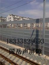 广东汕尾,国岳丝网制品有限公司主营声屏障护栏网隔离栅量大从优欢迎选购
