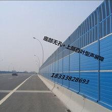 湖南长沙,国岳丝网制品,主营生屏障护栏网隔离栅量大从优欢迎选购