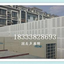 四川成都,国岳丝网制品主营声屏障护栏网隔音墙量大从优欢迎选购