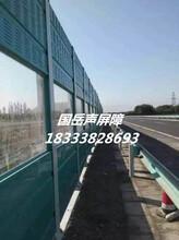 噪音治理铁路声屏障厂家发电厂声屏障降噪系数是多少?