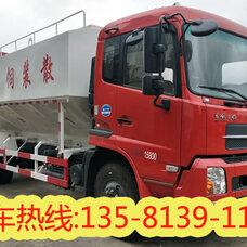 饲料车,饲料散装车,15吨饲料散装车,东风饲料车