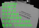 钟祥代写智慧工厂-设备可行性报告\分析研究报告