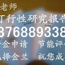 浙江自贸区代写养老看护服务院可行性报告价格公道
