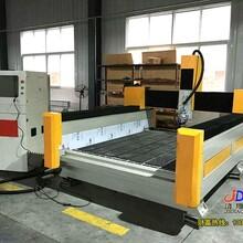 济南石材雕刻机供应厂家直销重型石材雕刻机墓碑雕刻机