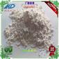 河北恒达供应优质碳酸钙粉重钙粉轻钙粉双飞粉325目