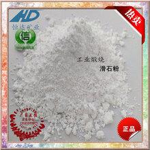 塑料填充剂滑石粉图片