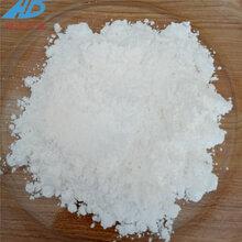 供应双硬脂酸铝高纯度工业硬脂酸铝热稳定剂涂料塑料用图片