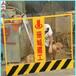 青岛基坑护栏临边围栏工地支护围栏施工安全围挡防护栏