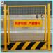 基坑围栏工地支护围栏施工安全围挡建筑安全防护栏