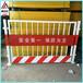 建筑护栏工地支护围栏基坑围栏施工安全围挡临时安全防护栏
