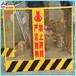 建筑工地支护围栏施工安全防护网基坑护栏临边防护栏