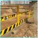 供应基坑护栏临边安全防护栏施工安全围挡工地支护围栏