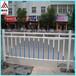 市政道路围栏马路护栏交通安全防撞栏人行道防护栏城市防护围栏