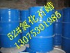 供应液体氯化石蜡52粉末氯化石蜡70优品级氯化石蜡供应商