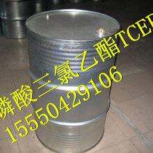 磷酸三氯乙酯价格TCEP阻燃剂图片