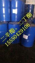 供应二丁酯-DBP增塑阻燃剂邻苯二甲酸二丁酯河北供应商