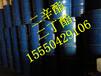 供应无色透明二丁酯-邻苯二甲酸二丁酯价格