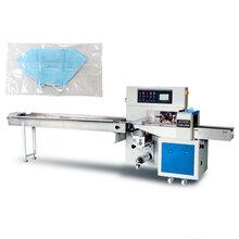 东莞枕式包装机食品包装机包装美观实惠图片