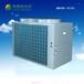 煜腾新能源绿色环保经济实用商用空气源热水器