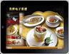 百色餐饮ERP管理软件微信点餐平板点餐无线点餐
