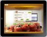 百色餐饮ERP管理软件、酒吧茶楼咖啡厅、微信点餐、平板点餐、触摸屏点餐管理