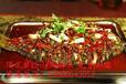 特色小吃创业加盟万州烤鱼怎么样学万州烤鱼哪里好?