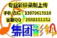光伏电站广告录音mp3制作宣传广告配音
