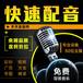正宗哈尔滨红肠叫卖广告录音视频制作