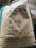 混凝土抗渗剂,抗渗防水剂,抗渗剂价格