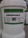 古建筑防碳化涂料,隐形防碳化保护液
