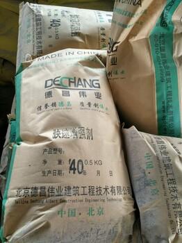 水泥快干剂,快速硬化加固粉,快速增强剂