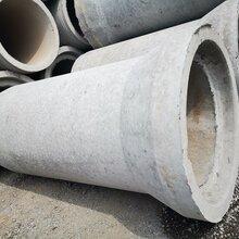 郑州承插口300水泥管厂家厂家现货直销图片
