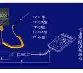 厂家直销手持式热电阻按需制作便捷式热电偶