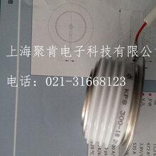 供应正品全新南车KP41800-10KP5400-34平板可控硅图片