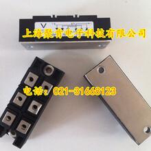 SD400CO8CO、SD400C12CO进口IR二极管模块图片