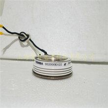 原装进口东芝平板可控硅SH400EX26CSH400U21D晶闸管现货