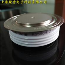 WESTCODE晶閘管N600CH16可控硅圖片