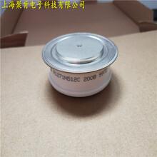 可控硅N1802NS160西瑪WESTCODE晶閘管圖片