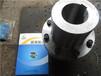 盛福施联轴器厂家专业制造高精度刚性联轴器凸缘联轴器