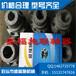 泊头盛福施联轴器生产厂家GIICL1型鼓型齿式联轴器鼓型齿式联轴器优惠促销