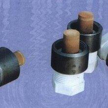 料斗U025助流氣嘴破拱器噴嘴圖片