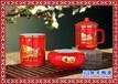 供应景德镇陶瓷办公礼品陶瓷礼品三件套办公陶瓷三件套陶瓷茶杯