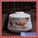 半斤乌龙茶陶瓷茶叶罐定制供应陶瓷食品罐辣椒酱罐批发