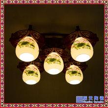 陶瓷燈具定制中式客廳吸頂燈燈具別墅復式樓梯餐廳吊燈圖片