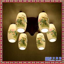 陶瓷燈具景德鎮定制中式客廳吸頂燈燈具別墅復式樓梯餐廳吊燈圖片
