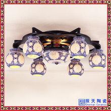 實木吸頂燈復古實木雕花陶瓷燈具現代中式茶餐廳臥室燈具圖片